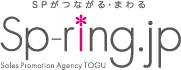 Sp-ring.jp